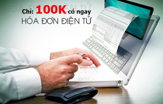 Phần mềm hóa đơn điện tử giá rẻ nhất hiện nay